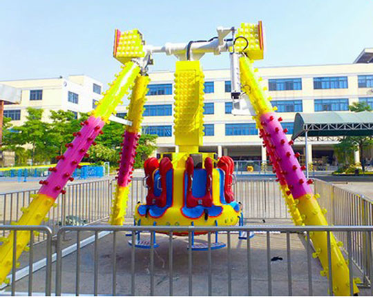 Small Pendulum Ride for Young Children