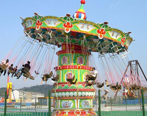 Swing Ride for Sale in Beston