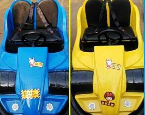 Electric Bumper Car in Beston