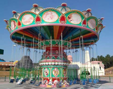 Carnival Swing Chair Ride for Sale