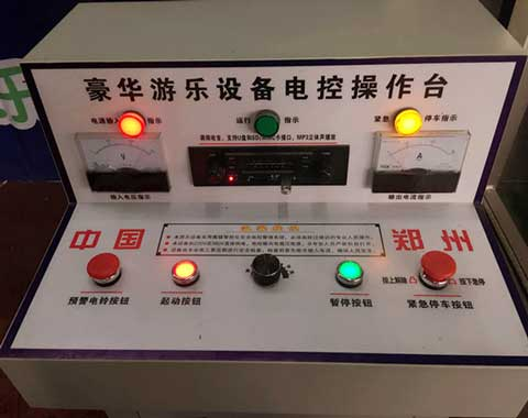 Control Cabinet of Bumper Car for Sale