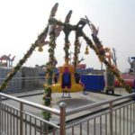 Mini Pendulum Ride for Sale