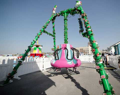 Mini Amusement Pendulum Kiddie Ride from Beston