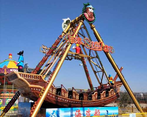 Large Pirate Ship Ride for Sale