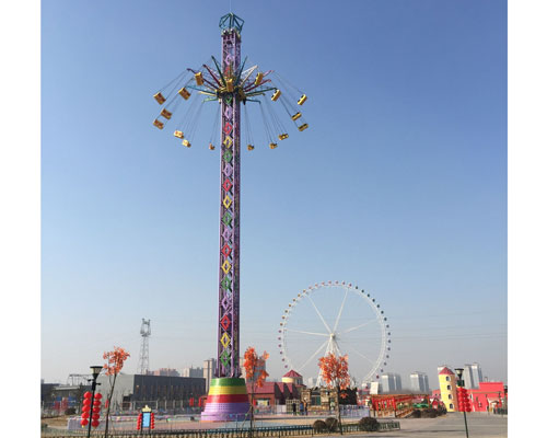 Thrill Rides Swing Tower for Sale