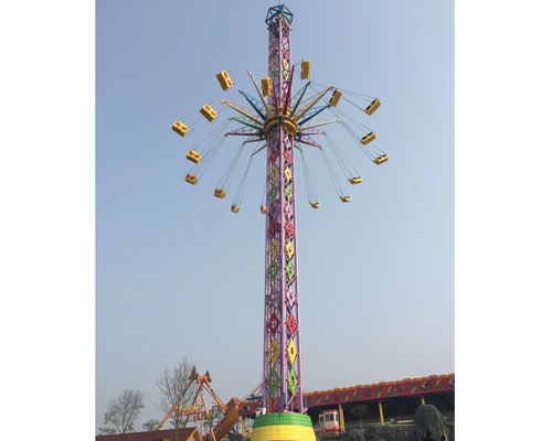 Affordable Price Swing Tower Ride