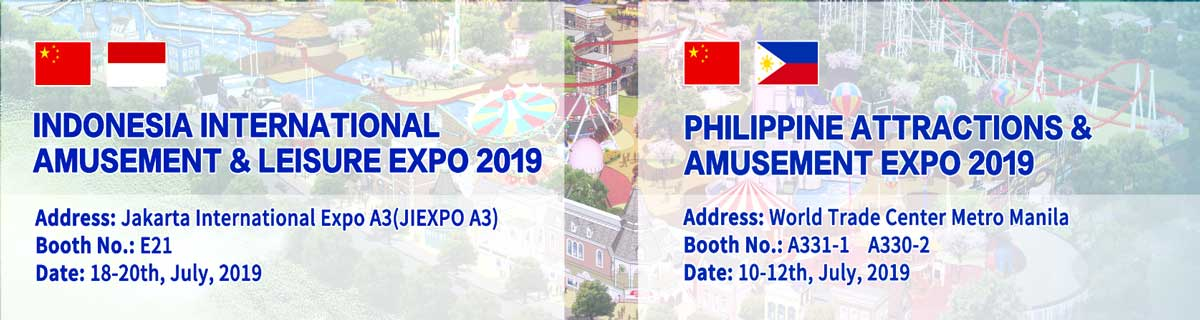 The Latest News - The Plan of Beston Amusement EXPO 2019 In Indonesia & Philippines