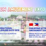 Beston Amusement EXPO 2019 In Indonesia & Philippines
