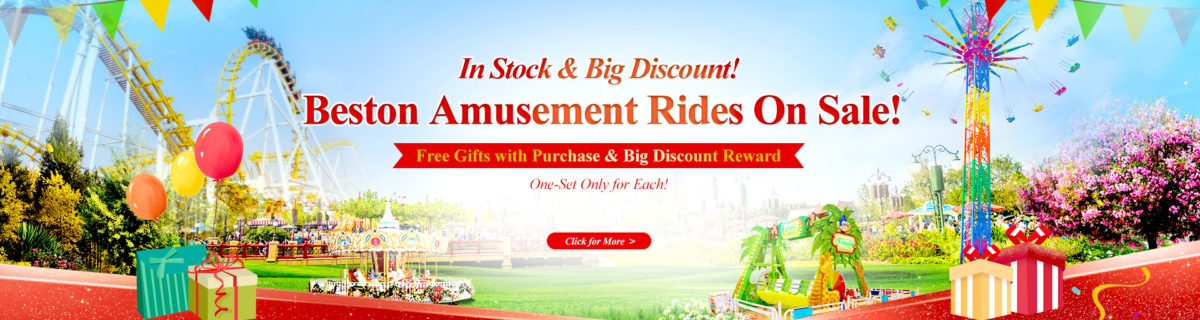 Big Discount For Beston Amusement Rides For Sale In Stock
