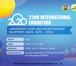 Beston Will Attend The 22nd International Exhibition In Russia