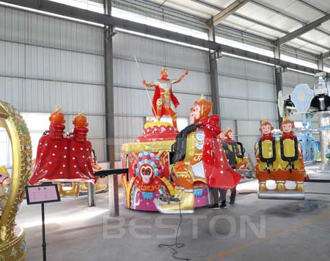 Carnival Rides for Sale